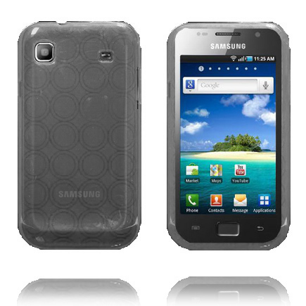 Image of   Amazona (Grå) Samsung i9003 Galaxy SL Cover