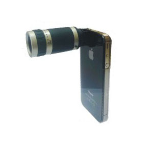 Image of   6x Optisk Zoom Linse med Monteringscover til iPhone 4